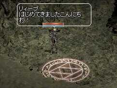 b0032347_18105433.jpg