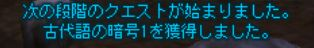 d0039579_01896.jpg