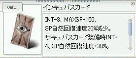 b0032787_23244182.jpg