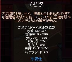 d0035190_19524662.jpg