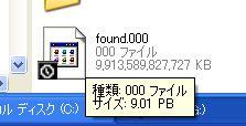 d0066792_23301353.jpg