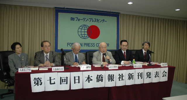 共同社通信 日本僑報社の新刊発表会を取材・報道_d0027795_2345949.jpg