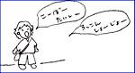 e0036902_1894147.jpg
