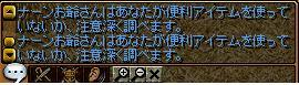 e0073109_1855967.jpg