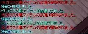 a0049013_23493538.jpg