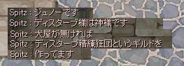 e0075915_64085.jpg