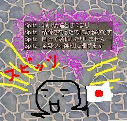 e0075915_7384976.jpg