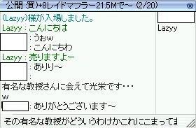 b0004825_18473833.jpg