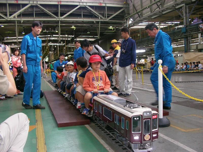 阪急レールフェスタ ミニ阪急電車_a0066027_7334348.jpg