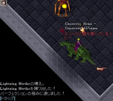 e0044529_714324.jpg