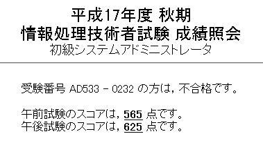 a0007552_09141.jpg