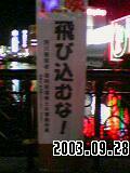 b0066582_0431223.jpg