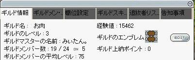 d0018796_192202.jpg
