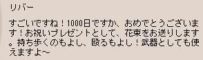 b0027699_11531389.jpg