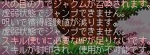 e0062502_1956225.jpg