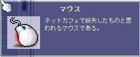 e0062502_21321836.jpg