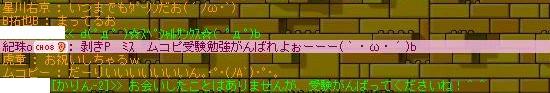e0062502_21405915.jpg