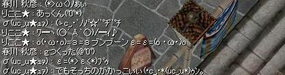 e0018204_2203696.jpg
