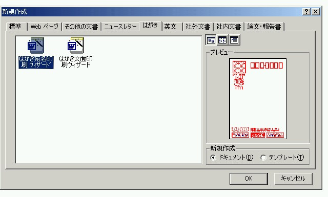 d0048312_231314100.jpg