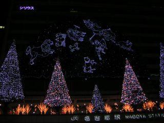 名古屋にて_c0025115_094628.jpg