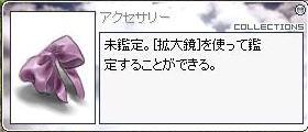 d0010715_0422992.jpg