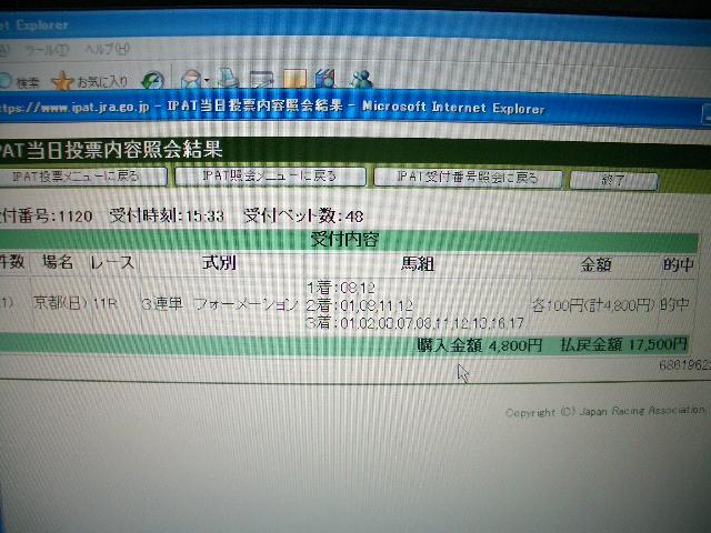 e0055021_1715487.jpg