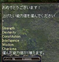 b0008129_15503584.jpg