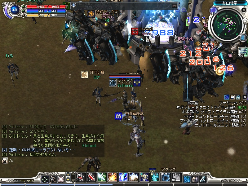 c0051431_1152190.jpg