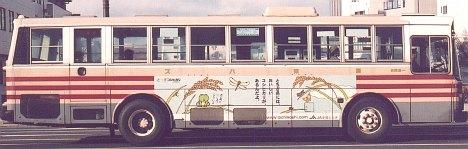 富士5Eの長さ_e0030537_0243745.jpg