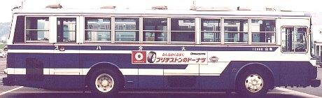 富士5Eの長さ_e0030537_061399.jpg