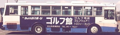 富士5Eの長さ_e0030537_07210.jpg