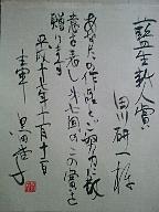 b0029438_1193229.jpg