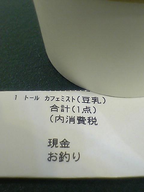 e0011143_1431748.jpg
