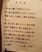 a0042352_0248.jpg
