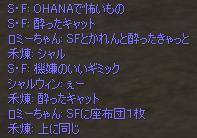 d0055453_9104278.jpg
