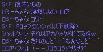 d0055453_9114021.jpg