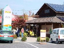 季節の恵み・美星町_c0055363_17275659.jpg
