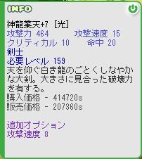b0069164_13361767.jpg