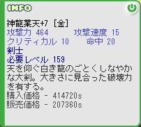 b0069164_1336263.jpg