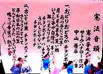d0062770_2011166.jpg