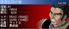 a0066674_0174650.jpg