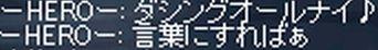b0050075_2121814.jpg