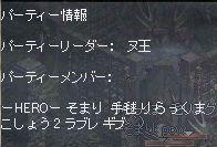 b0050075_252532.jpg