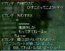 d0041286_584038.jpg