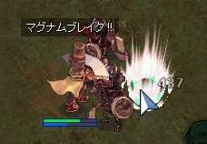 b0032787_2022396.jpg