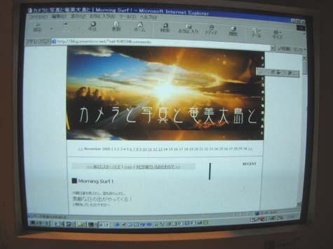 別府 亮さん、ブログ開始!!!_e0028387_1275174.jpg