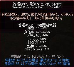 d0035190_7243100.jpg