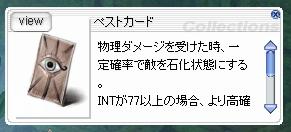 e0061299_235836.jpg