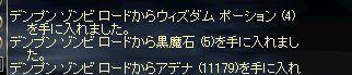 c0064705_1745581.jpg