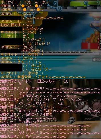 d0043509_2472011.jpg